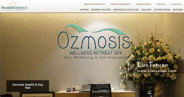 سایت هتل فراسر رزیدنس کوالالامپور