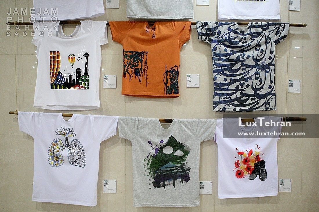 پنجمین دوره جشنواره تن پوش ایرانی