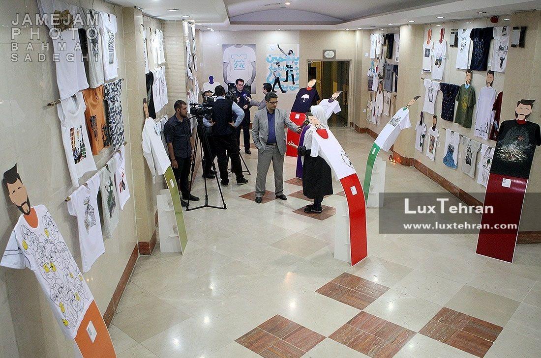 آثار داوری شده جشنواره مد ولباس