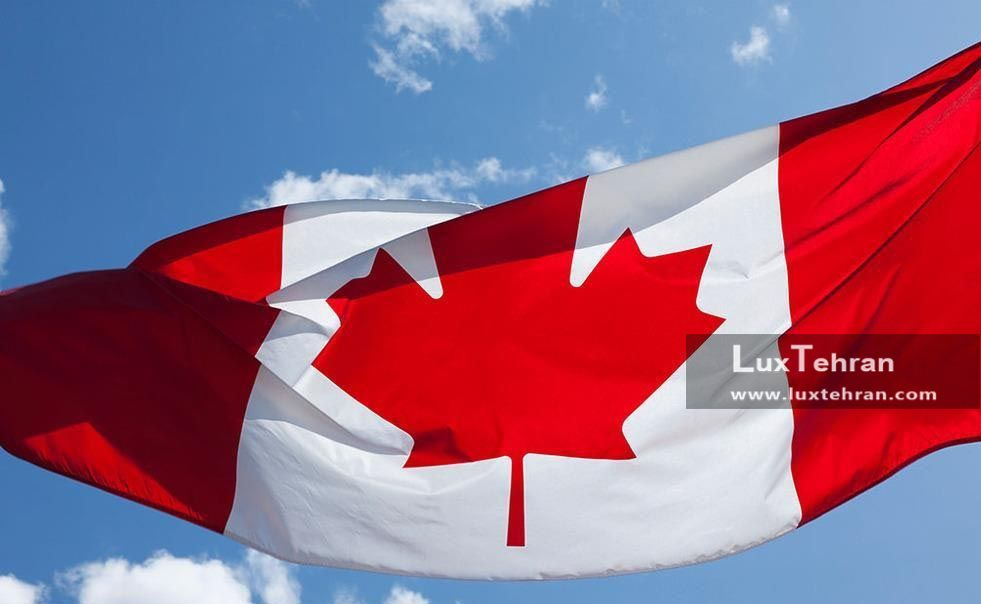دریافت پاسپورت دوم و اقامت دایم در کانادا