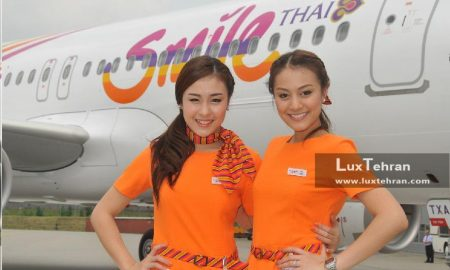 تایلند پاتایا