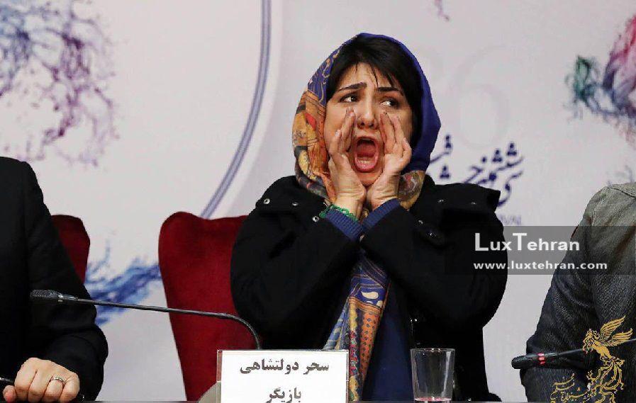 ژست های باران کوثری در کنفرانس های خبری سی و ششمین جشنواره فیلم فجر