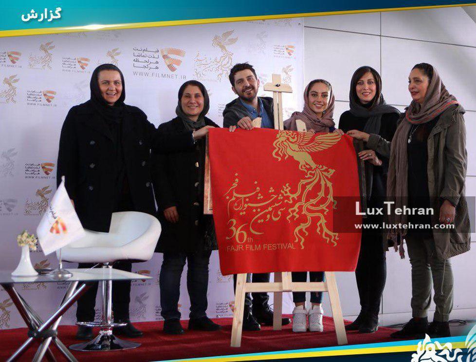 تیپ ترلان پروانه و مهتاب کرامتی در مراسم معرفی فیلم های راه یافته به بخش سودای سیمرغ جشنواره فیلم فجر
