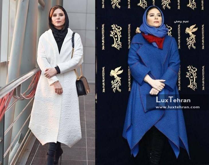 تیپ های متفاوت از سحر دولتشاهی در حاشیه سی و ششمین جشنواره فیلم فجر
