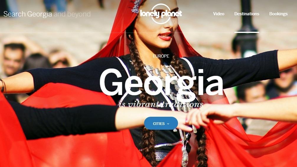گرجستان گردی با تریپ ادوایزری ها