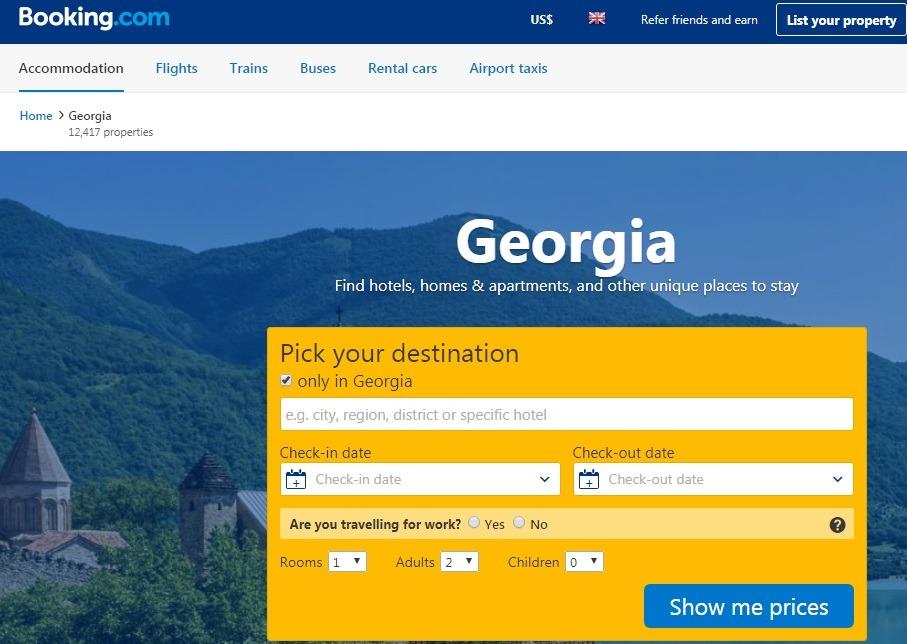سایت بوکنیگ در اختیار گرجستان گردها