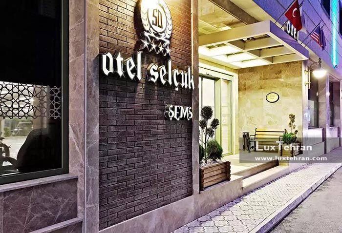 خدمات هتل به گردشگران