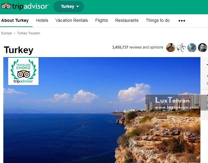 سفر به نقاط مختلف ترکیه