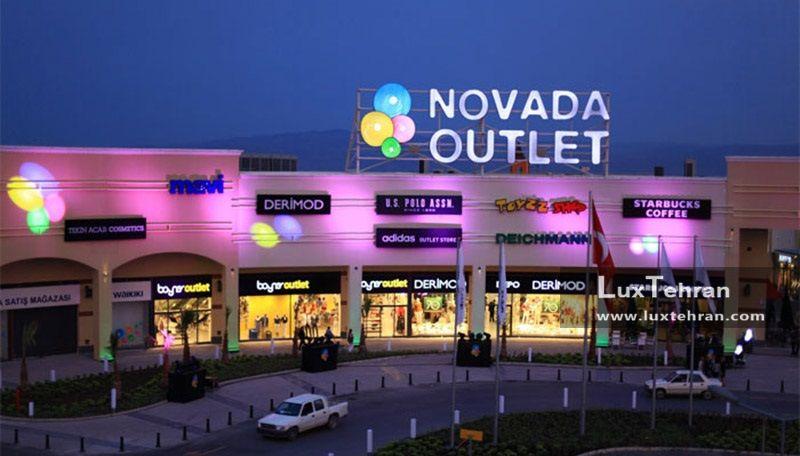 مرکز خرید نووادا