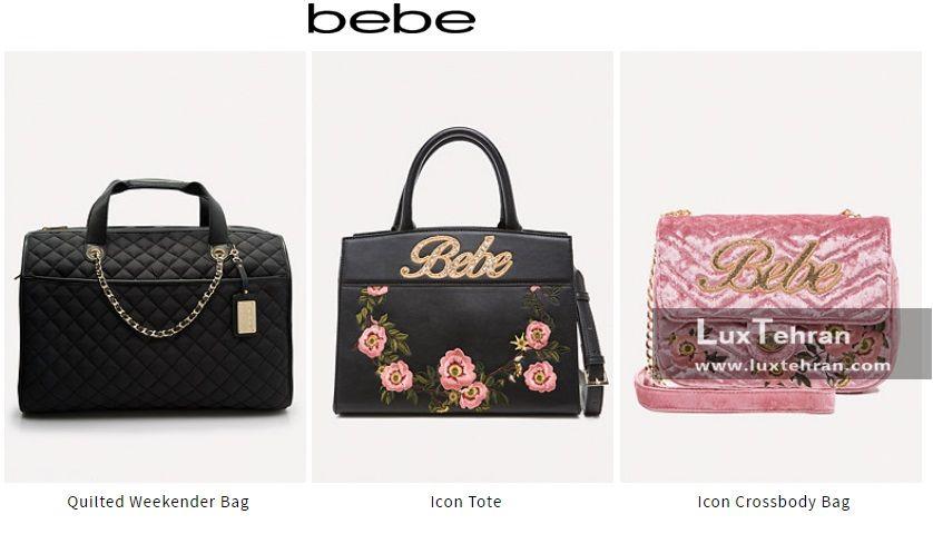 کیف های دستی طرح دار و مدل های گلدوزی شده