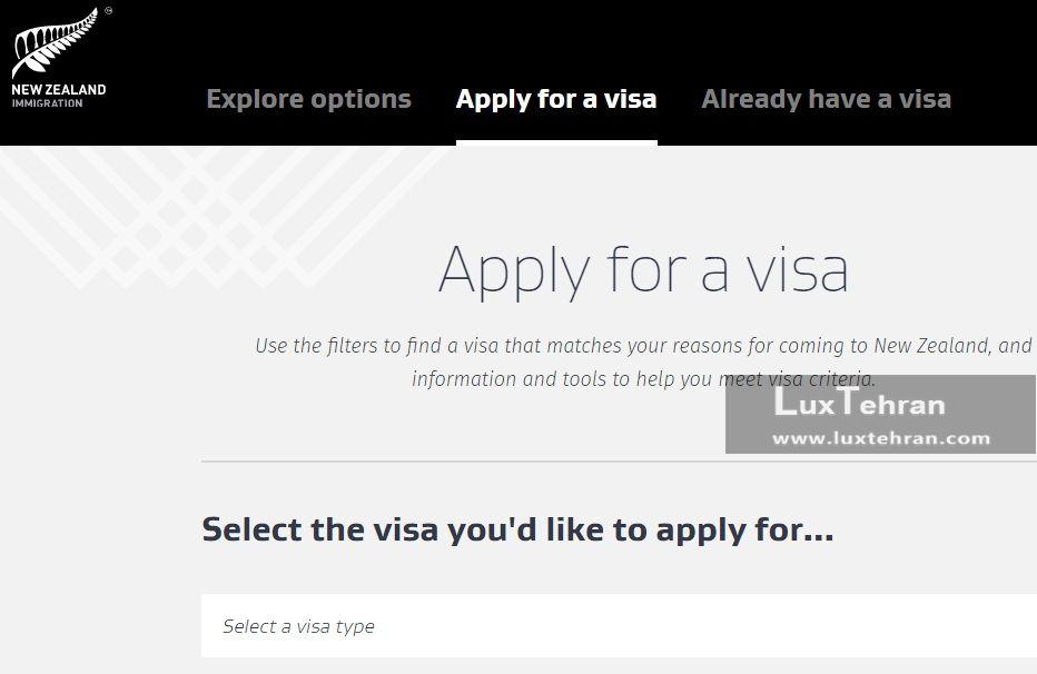 صفحه اپلای جهت اخذ روادید سفر به نیوزلند
