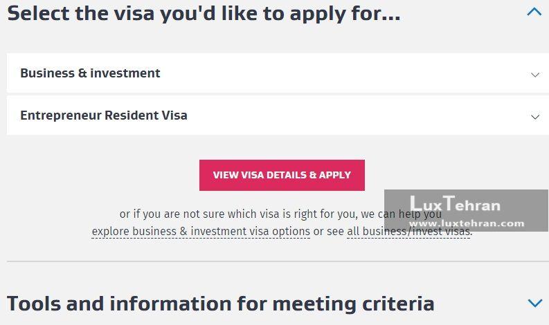 نوع ویزاهای معرفی شده