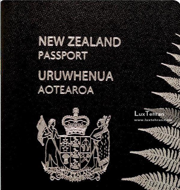 مهاجرت به نیوزلند و دریافت روادید