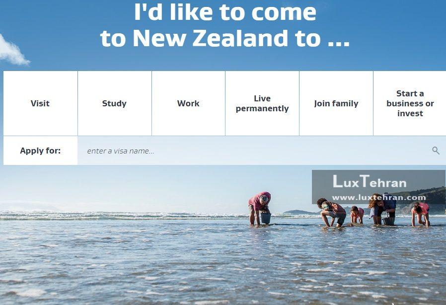 سایت اداره مهاجرت نیوزلند