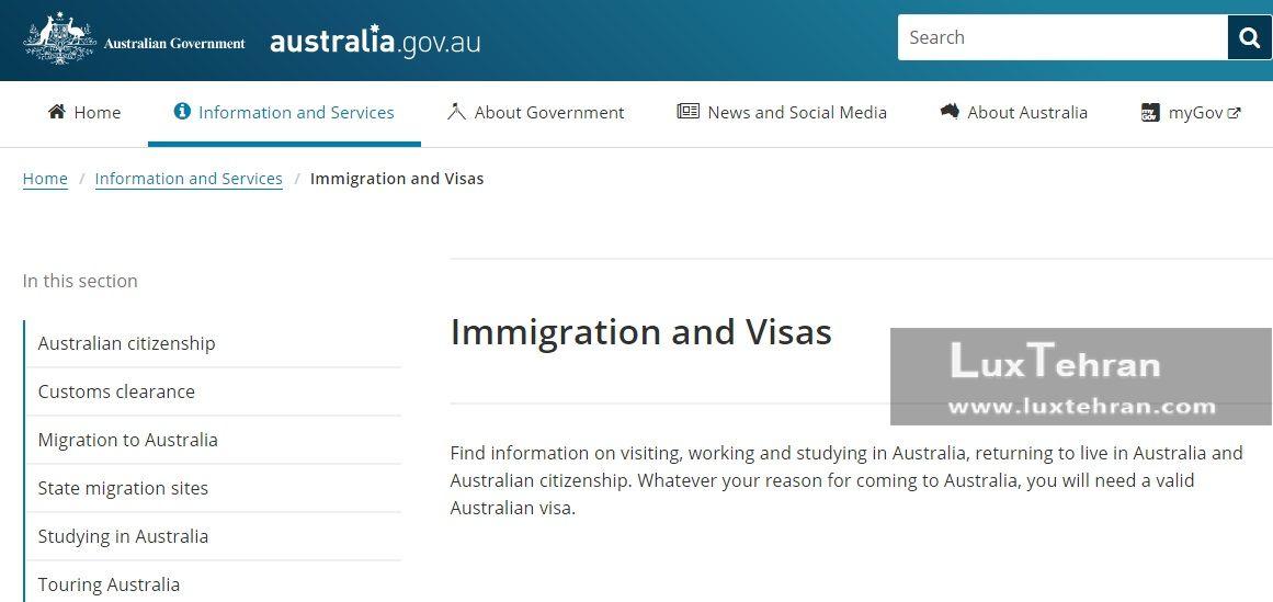 سایت اداره مهاجرت استرالیا
