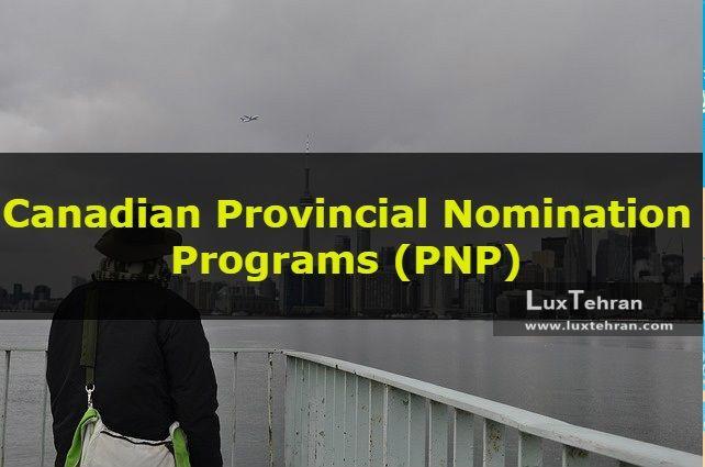 چندین استان کانادا از طریق برنامه کارآفرینی