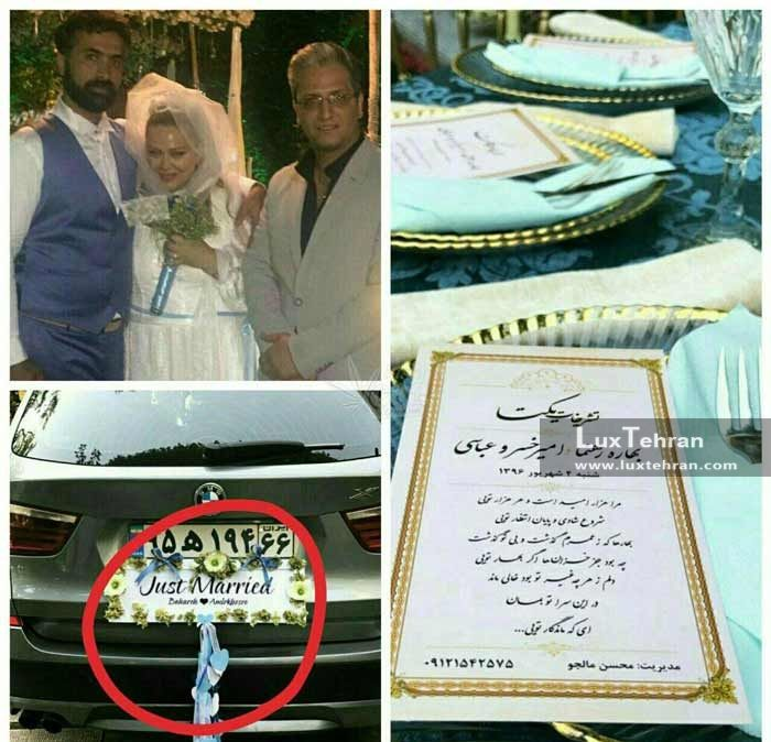 ماشین عروسی بهاره رهنما