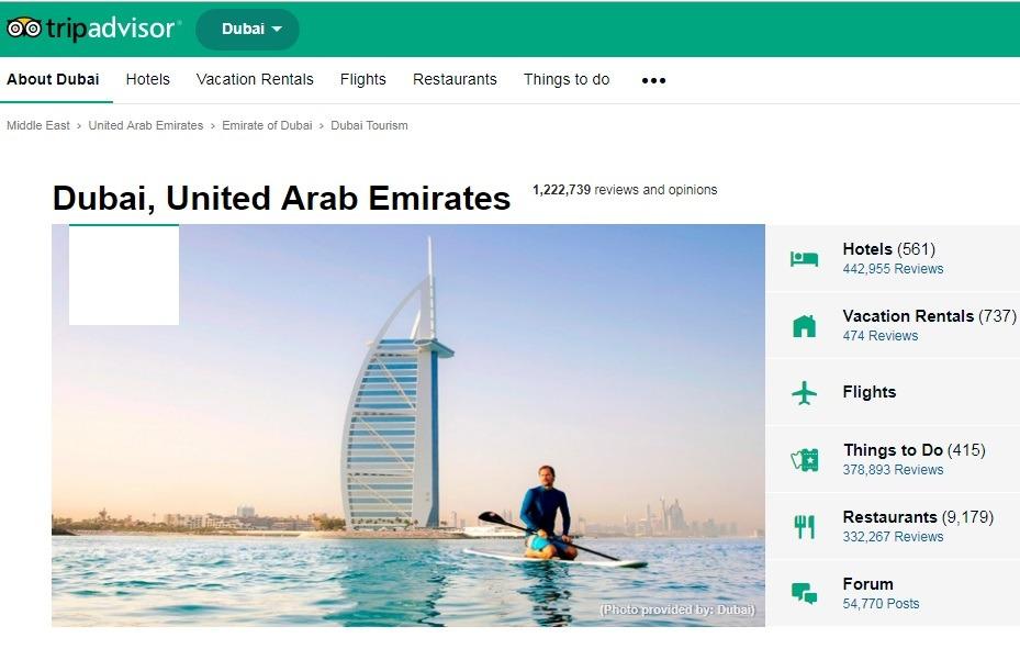 سایت تریپ برای کاربران دبی گردی