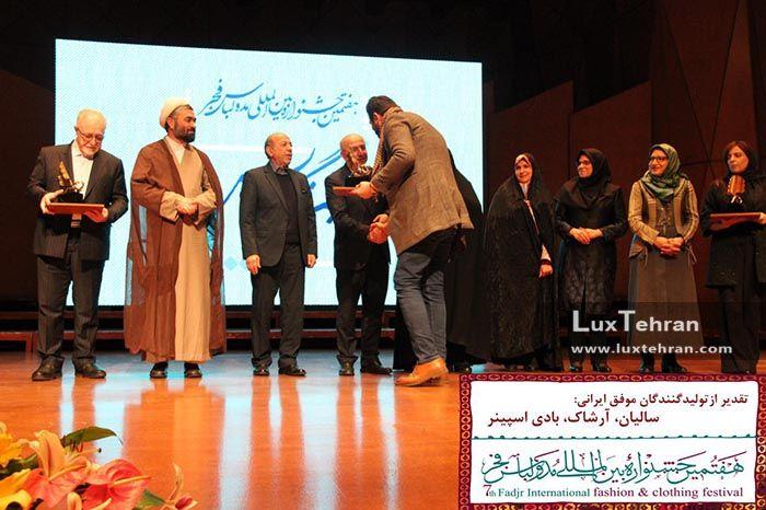 تقدیر از تولید کنندگان موفق ایران