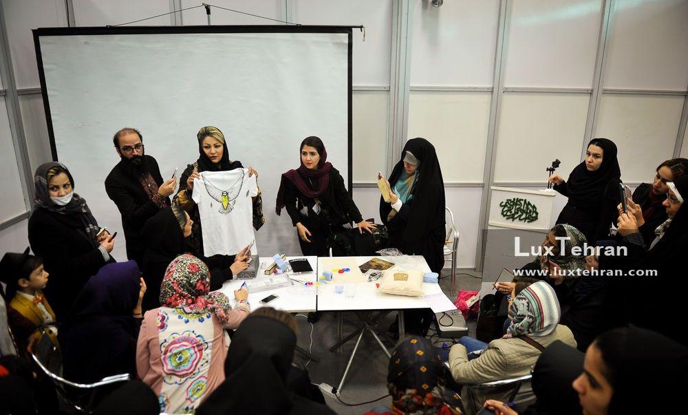 کارگاه های آموزشی در حاشیه هفتمین جشنواره بین المللی مد فجر