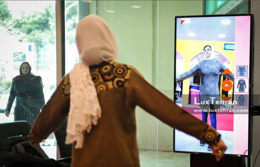 تصویر فناوری های معرفی شده در جشنواره هفتم فجر