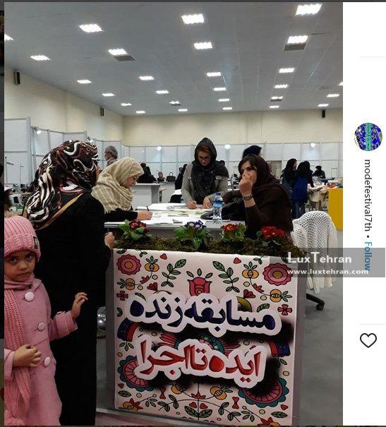 جشنواره ملی طراحی پارچه و لباس کودکان و نوجوانان