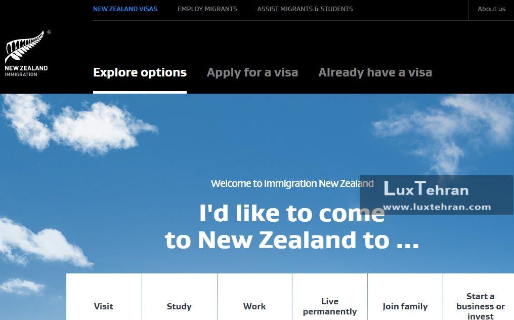 تصویر صفحه ایندکس اداره مهاجرت نیوزلند