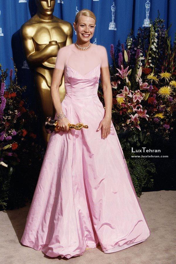 لباس صورتی بلند