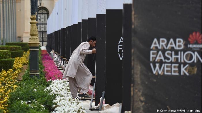 طراحان سرشناس عرب در هفته مد ریاض