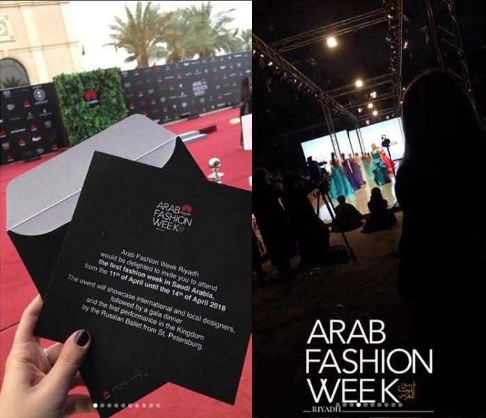 روایت اینستاگرامی از هفته مد عربستان