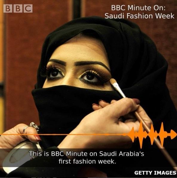 آرایش عربی در هفته مد عربستان