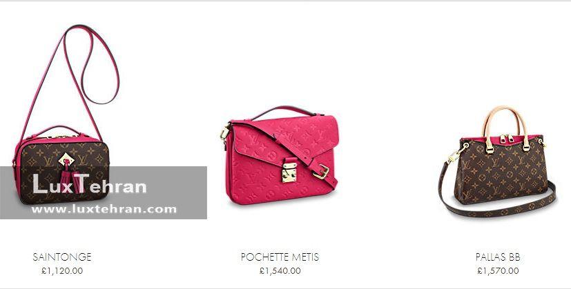 جدید ترین مدل کیف های دستی و رودوشی LOUIS VITTON