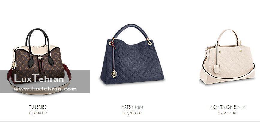 کلکسیون کیف های دستی زنانه ا برند لاکچری لویی ویتون