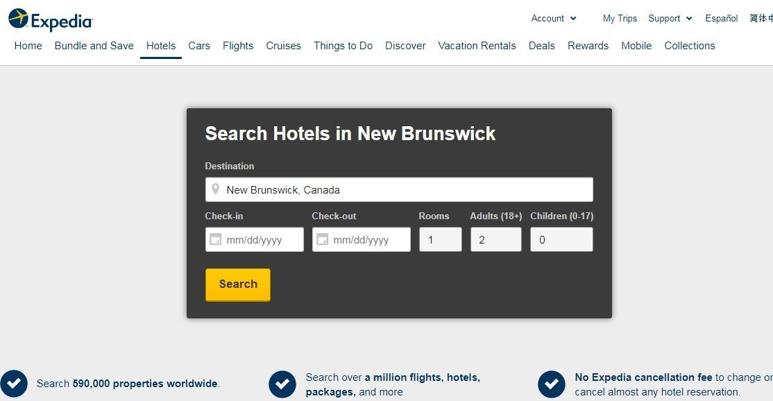 برترین سایت رزرواسیون تور و بلیط هواپیما نیوبرانزویک