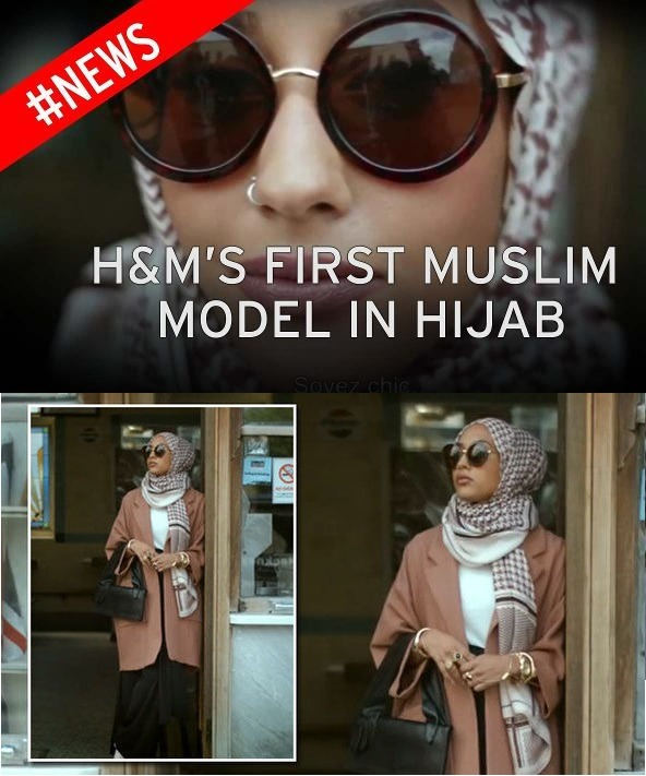 اچ اند ام و مدل های با حجاب