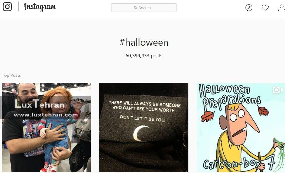 هالووین در اینستاگرام