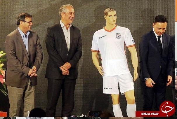 طراحی لباس تیم ملی