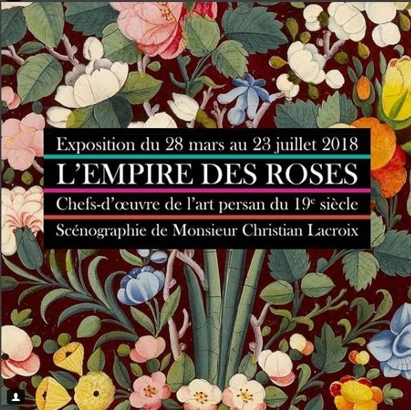 پوستر نمایشگاه شکوه هنر عصر قاجار در موزه لوور