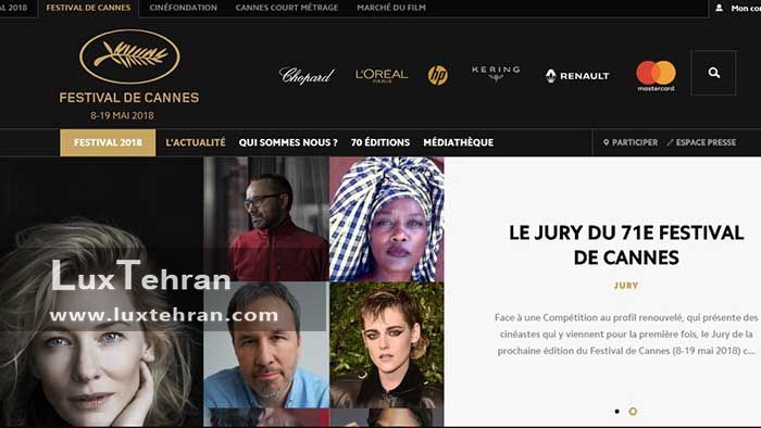 تصویری از ایندکس سایت جشنواره کن 2018