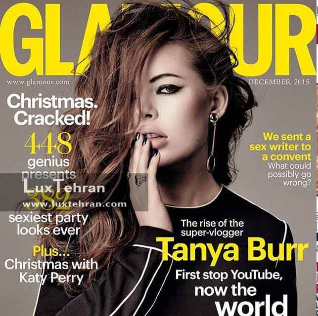تصویر جلد مجله GLAMOUR