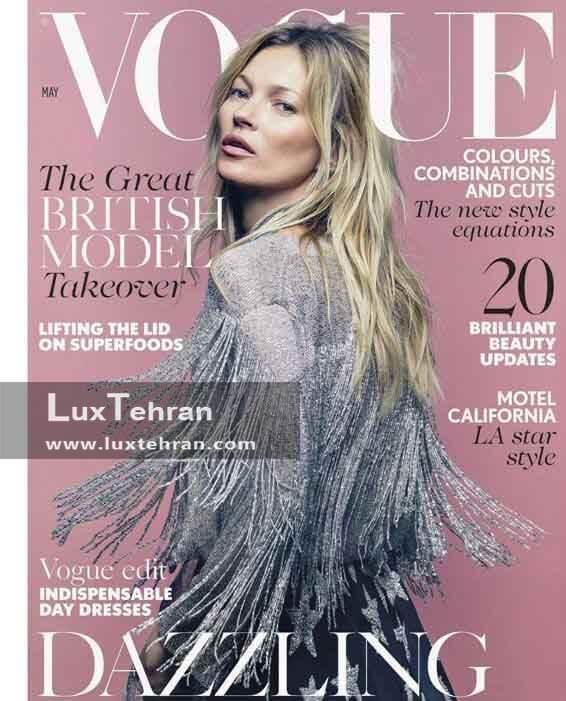 تصویر مجله VOGUE