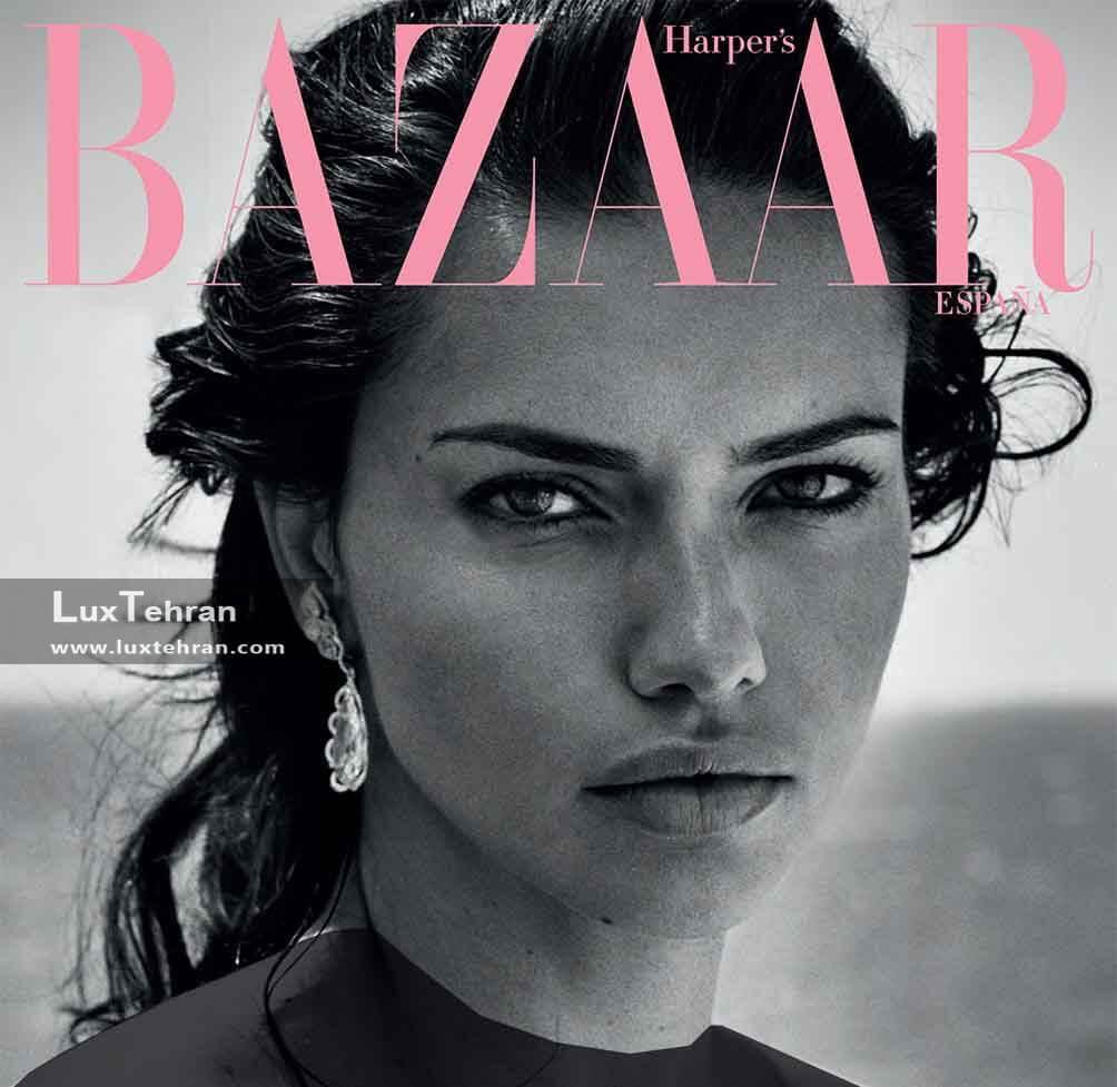 ادریانا لیما روی جلد هارپر