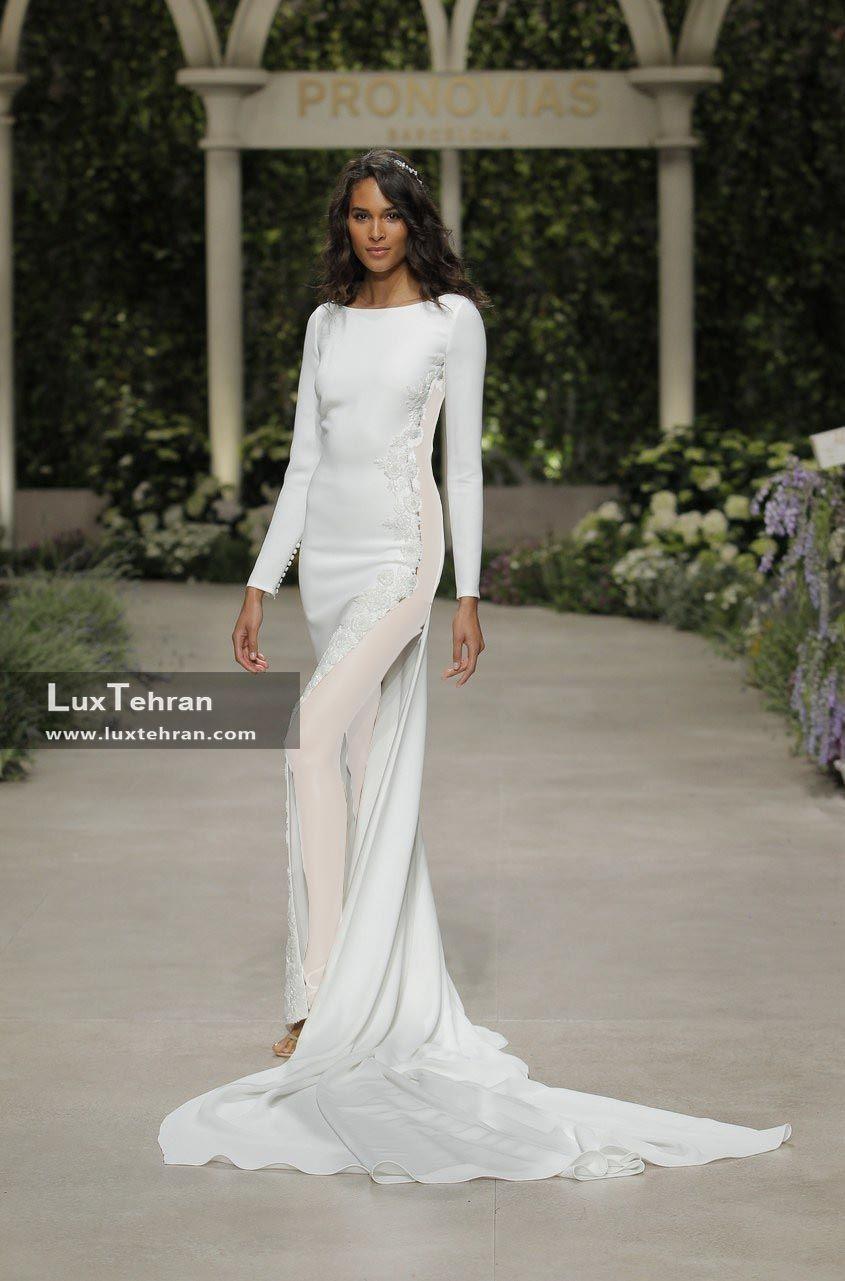 لباس عروس 2018 چسبان سفید رنگ با آستین بلند