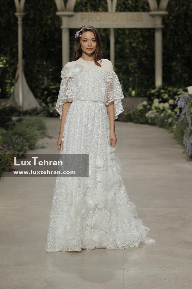 لباس عروس طرح پوشیده بلند آستین دار بدون شانه