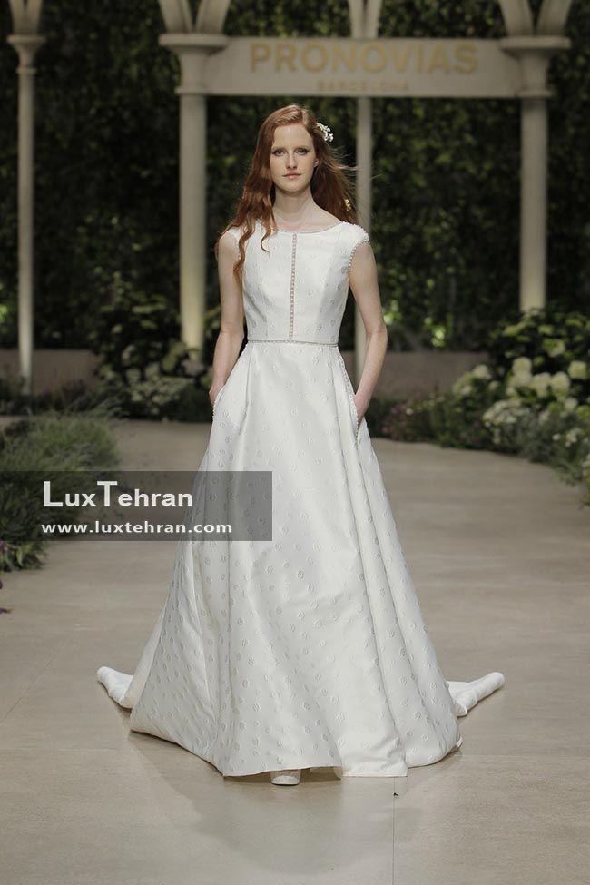 لباس عروس 2018 یقه پوشیده بدون آستین