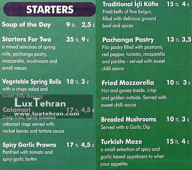 منو غذا رستوران ترکیه