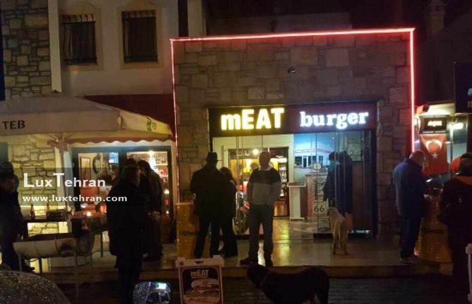 رستوران میت برگر و استیک هاوس بدروم