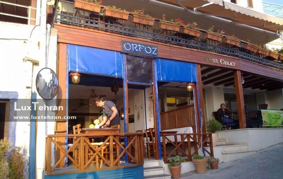 رستوران اورفوز بدروم