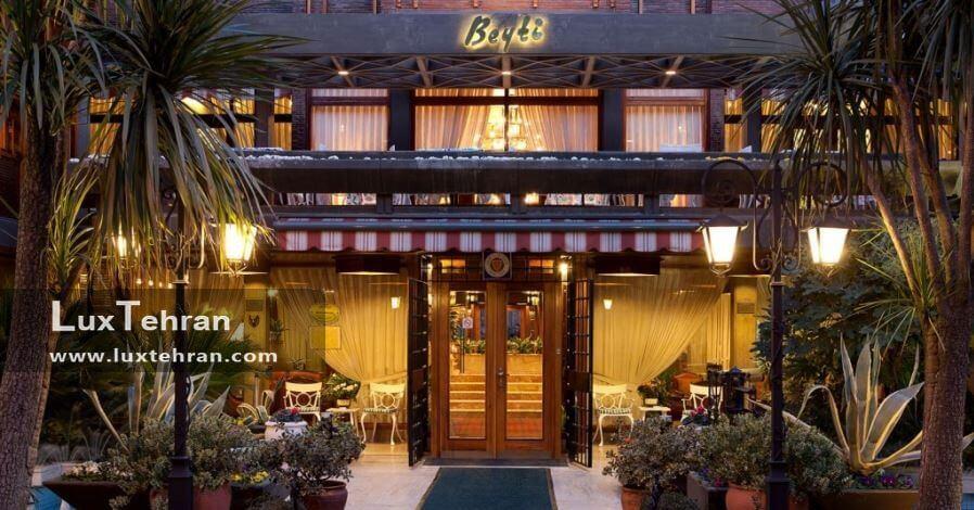 رستوران بیتی استانبول