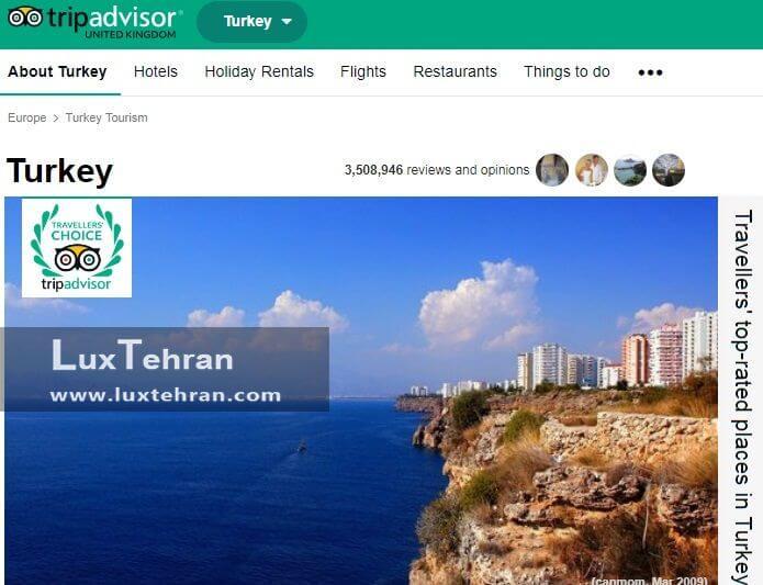 ترکیه گردی با TRIPADVISOR